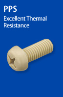 PPS-Excellent-Thermal-Resistance